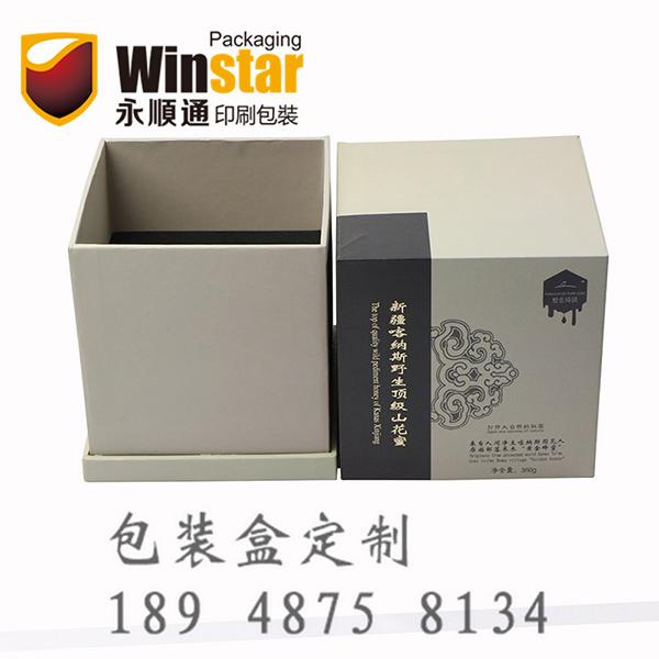 深圳供应高档包装盒设计制作