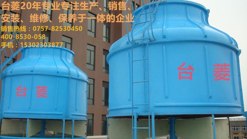 逆流式冷却塔,冷水塔,凉水塔,方形横流式低噪音冷却塔,玻璃钢冷却塔