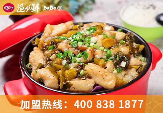 济南的啵啵鱼酱料创造方法要学众久渔悦鲜啵啵鱼势力美食品牌