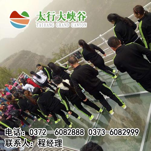 全国旅游景点推荐河南周边哪些地方的景区好玩安阳殷都区大峡谷