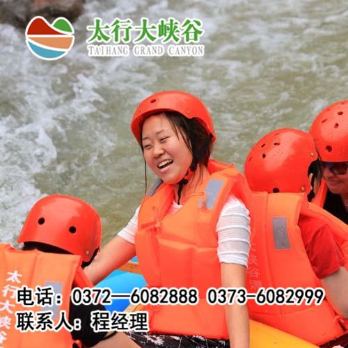暑假去哪里漂流好玩河南新乡市周边漂流哪里好玩河南新乡市哪里
