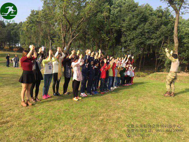 合肥亲子拓展训练营,安徽合肥亲子拓展训练营