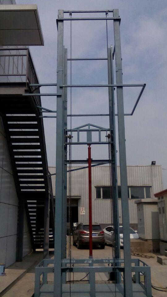 固定式升降机供应,专业的生产厂家销售!图片