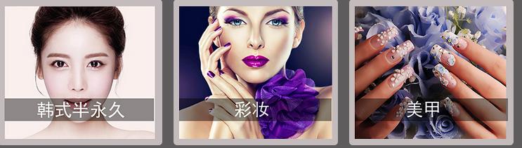 北京新娘化妆师培训价格