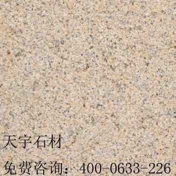 商讯中心 > 建材 - 正文  芝麻灰花岗岩是世界上最著名的花岗岩石种之