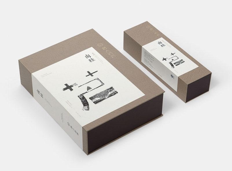 上海高端茶叶包装设计公司|上海精品茶叶包装设计