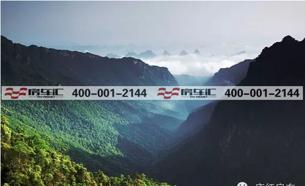 关于广西风景的logo