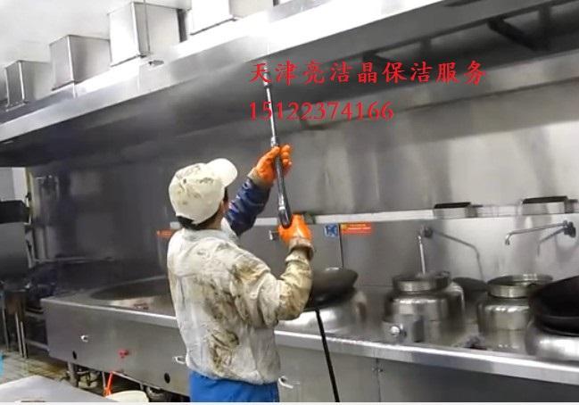 天津河西区油烟机烟道清洗公司 净化器 风机清洗