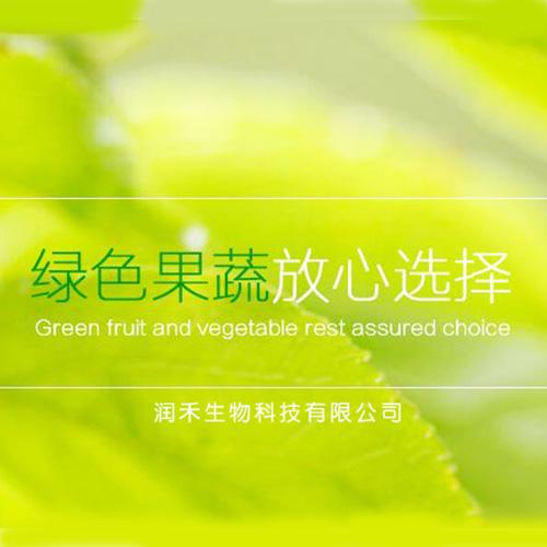 天津果蔬粉批�l零售,�x定��禾生物科技公司�g迎�H了解我��