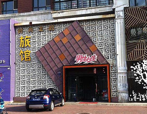 哈尔滨宾馆室外门脸定制厂家 承接店面招牌制作 质量上等欢迎订购