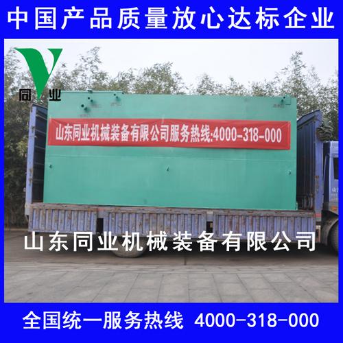 厂家直销地埋式污水处理设备,吉林地埋式污水处理设备知名厂家