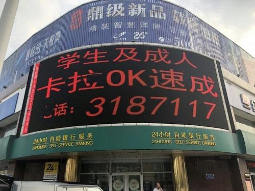 http://www.k2summit.cn/guonaxinwen/765540.html