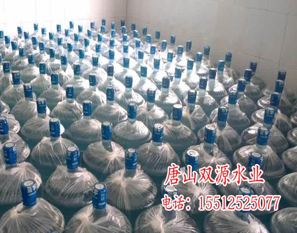 古燕山泉桶装水,娃哈哈桶装水;益力瓶装水