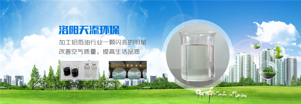 鹤壁专业燃料油商城工厂