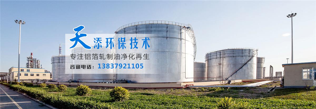 濮阳台前县锅炉燃料油工厂期待亲的关注了解