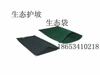 生态/徐州水渠生态袋挡墙,枣庄生态袋景观挡土墙价格,徐州、枣庄的...