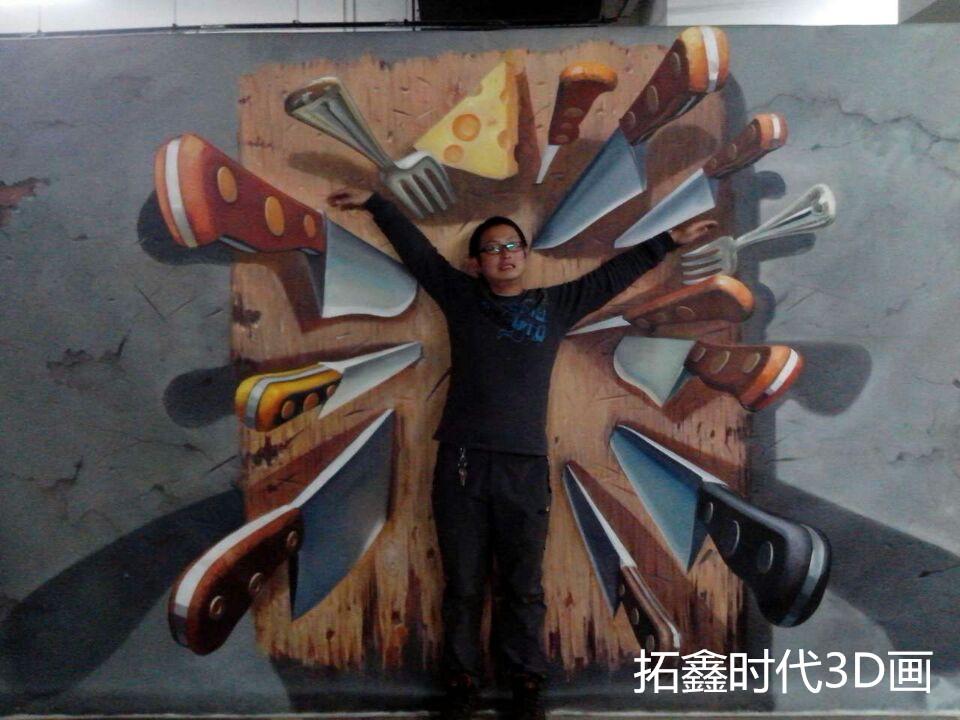 北京3d立体画专业设计 手绘与制作公司,就找拓鑫时代.
