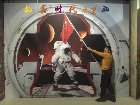 北京3d画设计与手绘