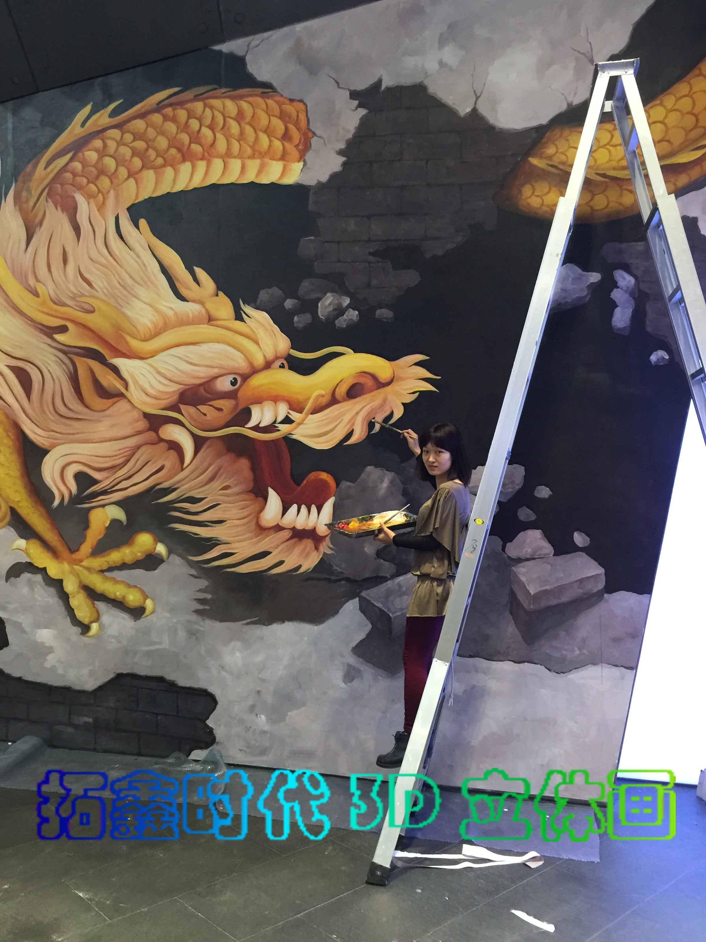 北京创意的3d立体画制作