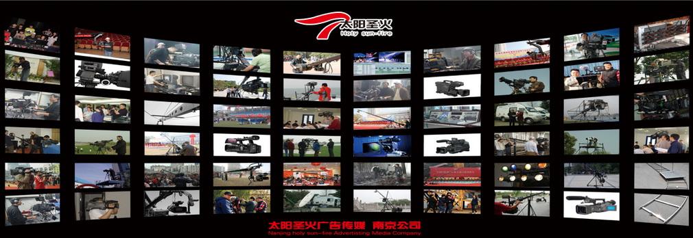 南京/核心业务:...