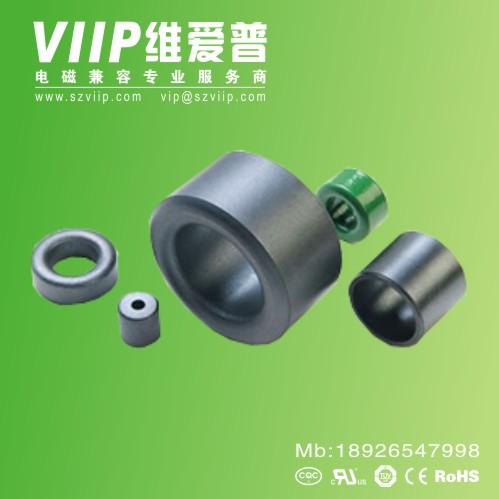 深圳电磁兼容专用磁芯