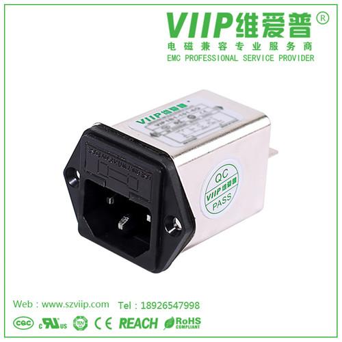 深圳家用电器滤波器价格,维爱普价低质更高