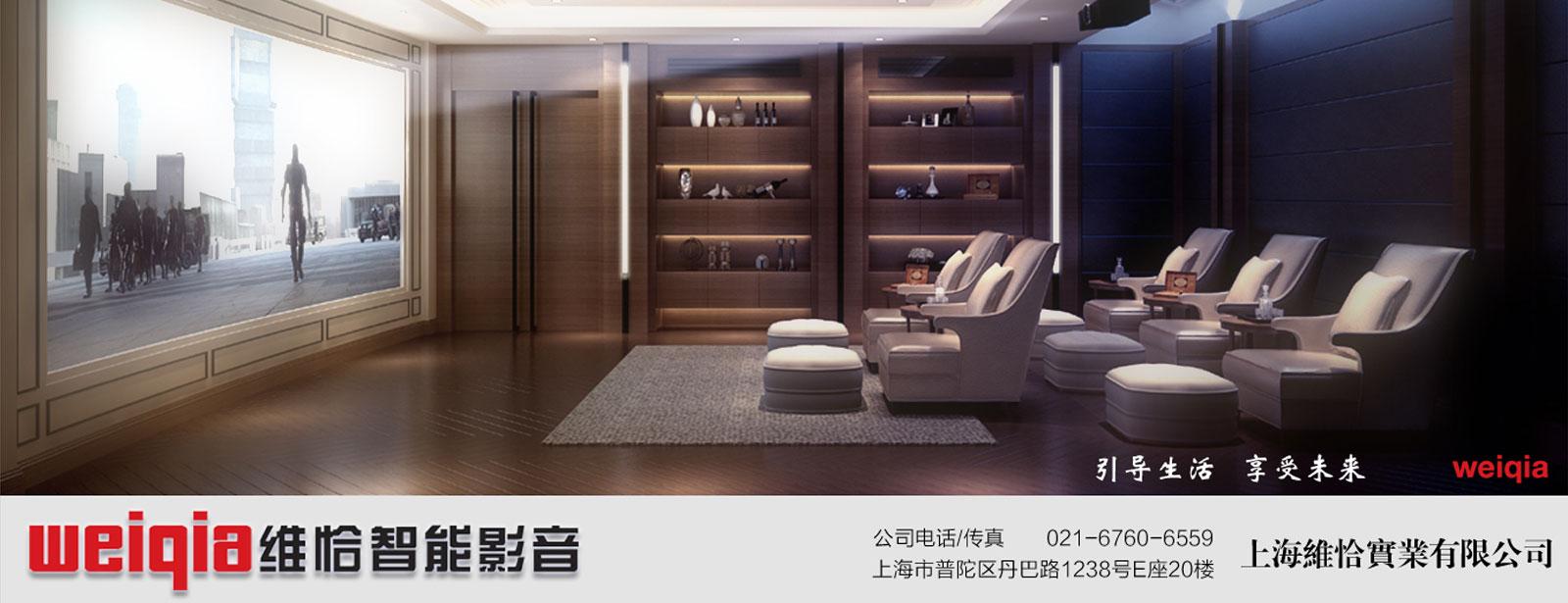 长宁区别墅影视厅设计高清图片