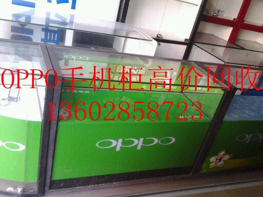 tags:广州手机柜回收佛山手机柜回收广州二手手机柜回收 ...
