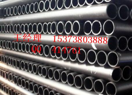 钢丝网骨架聚乙烯复合管生产厂家欢迎来电咨询