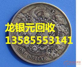 上海/铂钯合金的比重: Pt950///20.64 Pt900///19.88 Pt850///19.18 K...