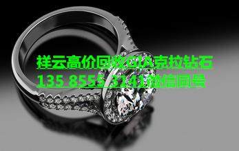 上海/一般而言,钻石颜色等级最好的,只有无色透明的D色等级。...