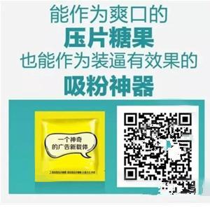 绿爱广告定制糖加盟炫媒广告定制糖诚邀代理加盟