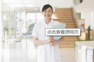 武汉大学自考护理医学专业有用吗