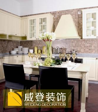 南京小户型房屋装修改造大空间