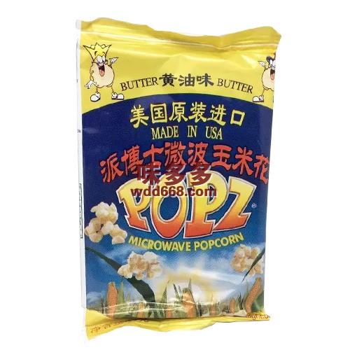 广州进口休闲零食批发市场