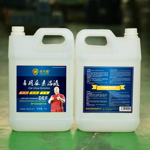 青岛热门的车用尿素设备-威尔顿更懂您的需求
