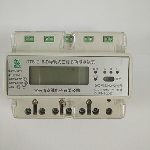 三相三线制有功电度表采用两组驱动部件作用于装在同一转轴上的两个