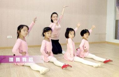 武汉哪里有教小孩子跳舞的地方?