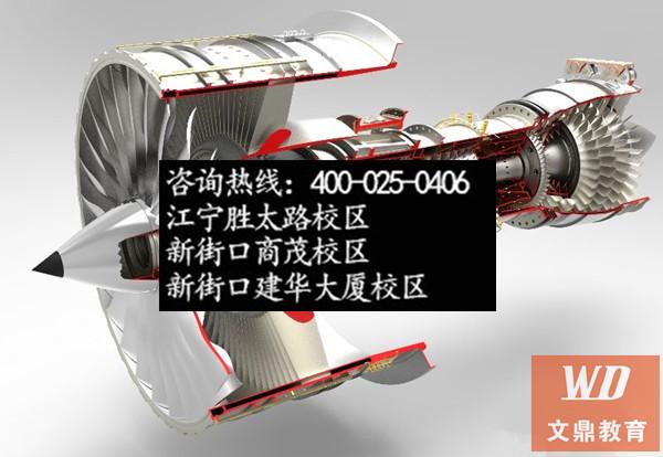 南京proe三维动画设计软件培训班