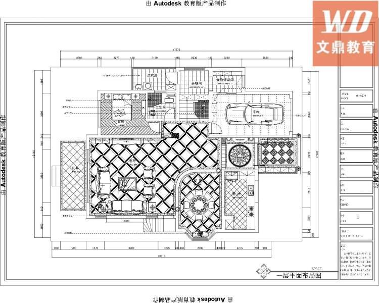 江宁新街口南京CAD机械v机械培训班滚动绘制cad等高线开班原理图片