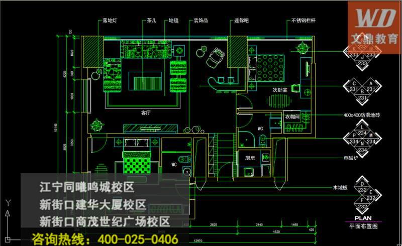 装潢,机械,建筑,家具方面及室内外制图发展的平面,三维设计和制作师.