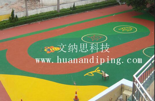 专业幼儿园地坪|学校操场塑胶跑道|篮球场地坪,文纳思