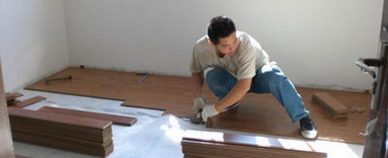 武汉木地板安装最好的服务中心或公司
