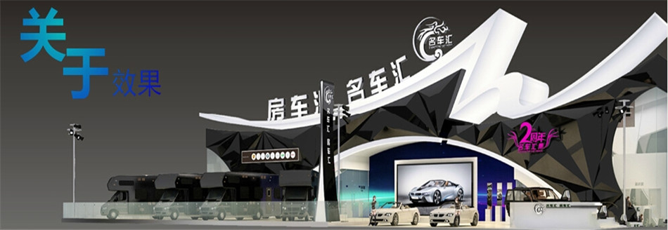 武汉科技馆展览设计基本原则图片
