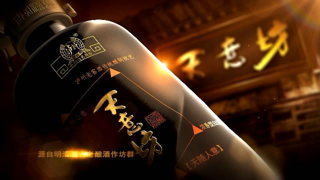 武汉产品宣传片背景音乐如何选