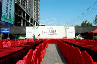 武汉礼仪庆典策划预算是多少 高清图片