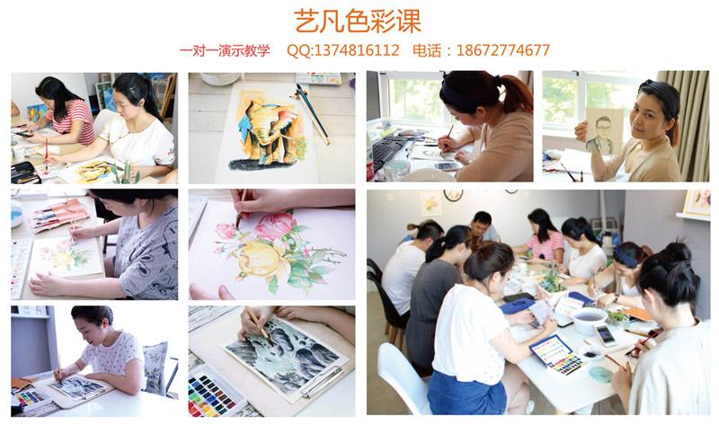 長江職業學院學畫畫機構排在前十的有哪些