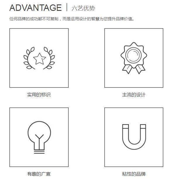 幼儿园的总体设计:一,总平面设计:托儿所,幼儿园应根据设计任务书的