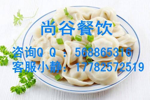 水饺怎么包图解步骤