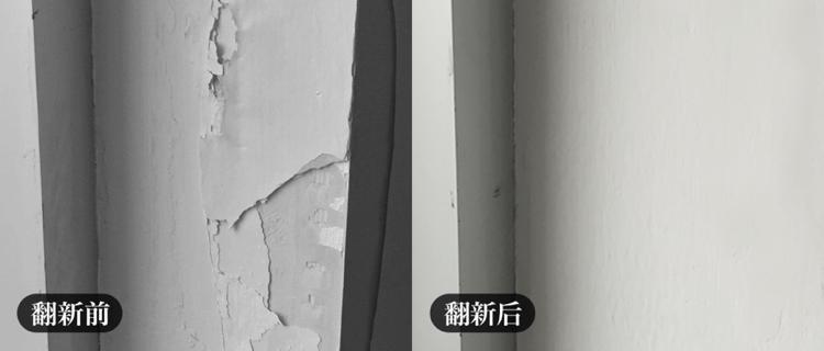 保艺装饰墙面翻新图片